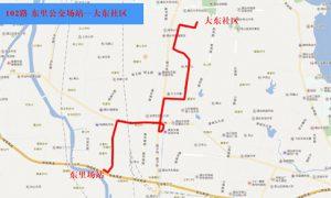 102路 东里公交场站—大东社区