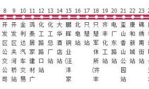 25路 业达汽车服务有限公司--康和新城公交场站