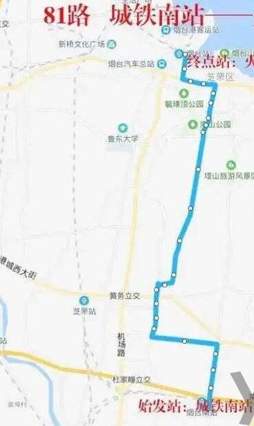 81路:城铁南站—火车站北广场