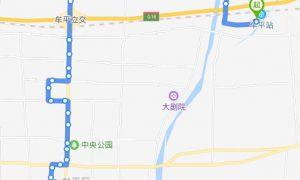603路:城铁牟平站-山西头