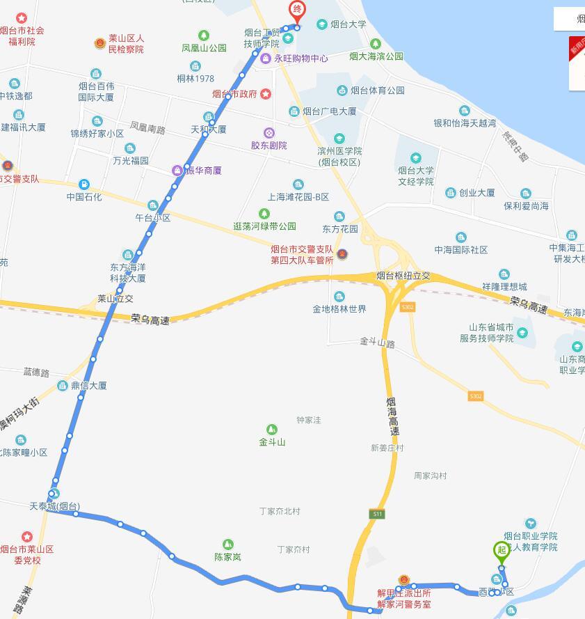 55路:西解甲庄—烟台大学