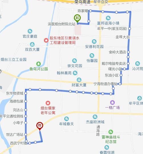 607路:滨医烟台附院北站-武宁公交场站