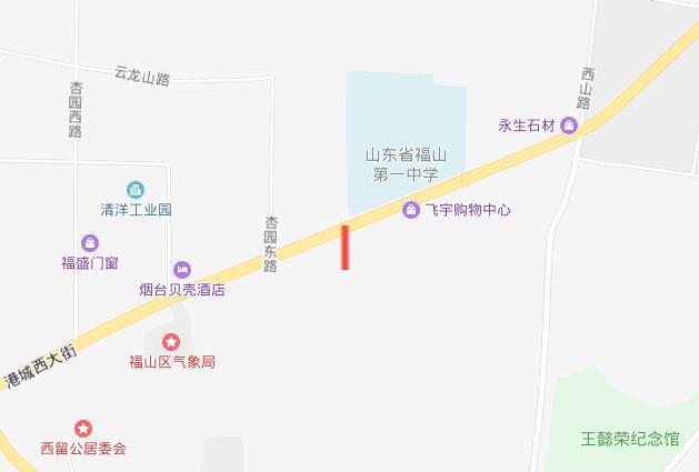 303路:栾家—福山一中公交场站