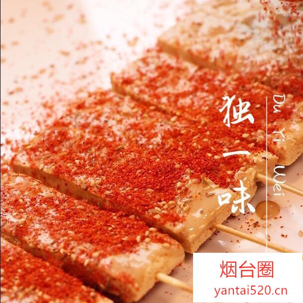 转让独一味臭豆腐技术配方