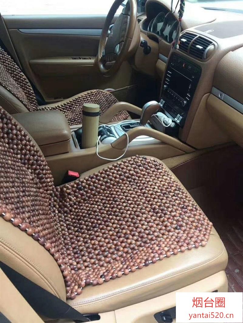 红木汽车坐垫
