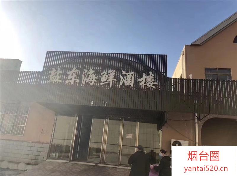 盐滩村北1000平方招租