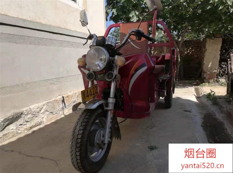 九成新三轮摩托车出售