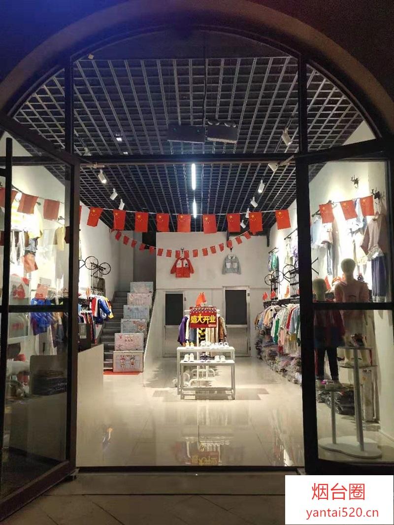 十月一日 小猪宾果童装店开业了