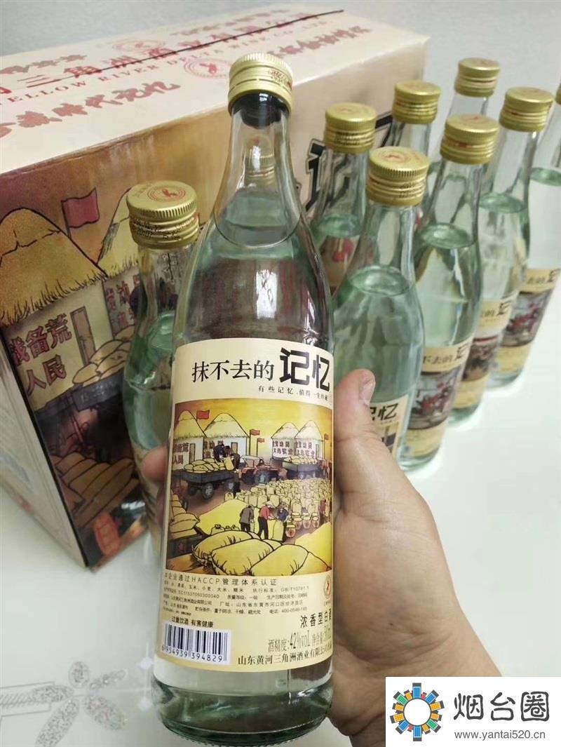 三角洲军马酒,抹不去的记忆