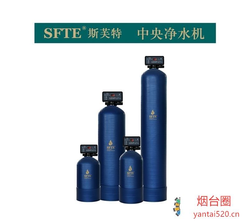 招聘净水设备销售